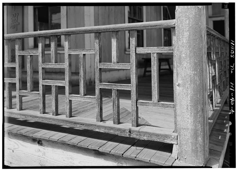 The railing at the Wo Hing Museum