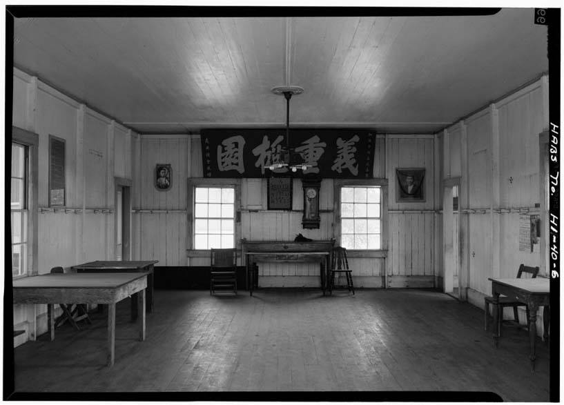 Community room at the Wo Hing Museum